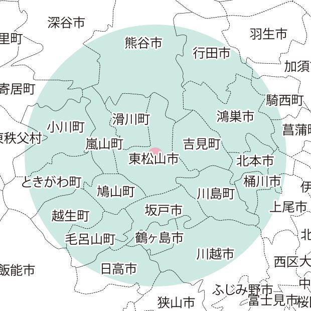 在宅医療の対応エリア(東松山周辺地域)